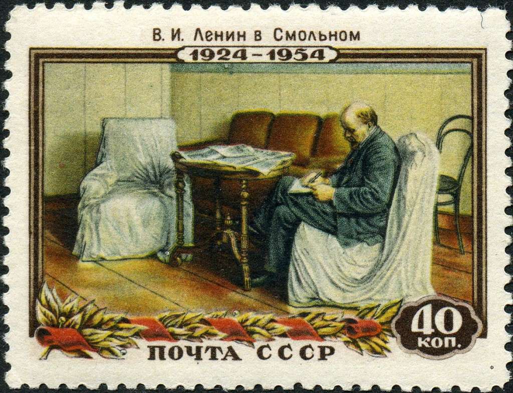 Comrade Francis to follow in the footsteps of Comrade Lenin? (Soviet Stamp, not subject to copyright; Source: Wikimedia Commons).