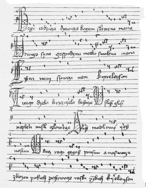 (Score of the Bogurodzica from 1407; Source: Wikimedia Commons, PD-Old-100)