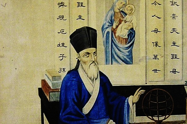 (Matteo Ricci, photoed by Mountain, at Guangqi Park, Shanghai, before 1610; Wikimedia, PD-Old-100)
