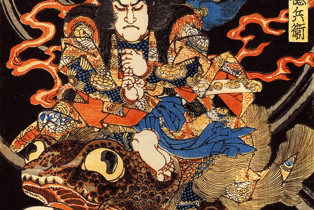 (Utagawa Kuniyoshi, Tenjiku Tokubei Riding a Giant Toad, c. 19th c.; Source: Wikimedia Commons, PD-Old-100).