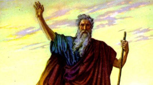 Moses' Farewell