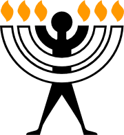 Humanistic Judaism symbol