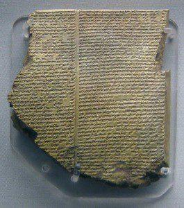 Gilgamesh Flood_Tablet