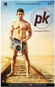 PK promotional poster