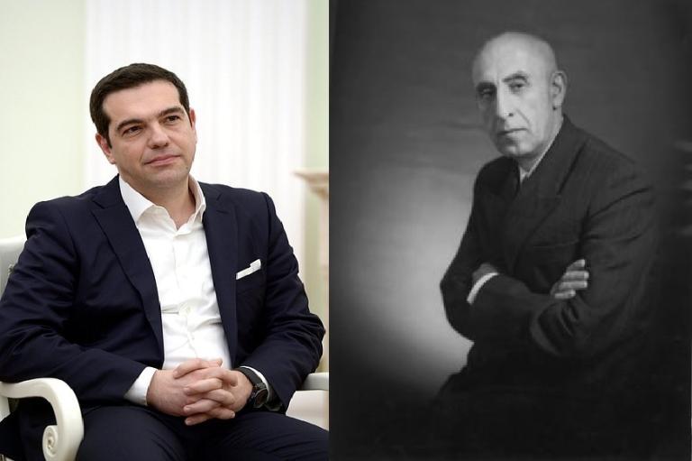 Tsipras Mosaddegh