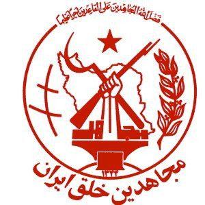 People's_Mujahedin_of_Iran[1]