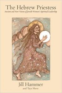 hebrew priestess