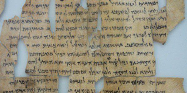 Detail From  A Dead Sea Scroll