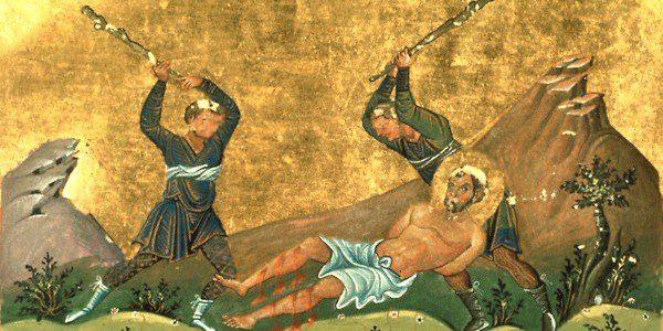 """Onesimus of Byzantium"", Public Domain via WikiCommons"