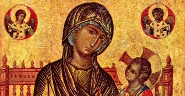 By Byzantine 13th Century (possibly from Constantinople) [Public domain], via Wikimedia Commons
