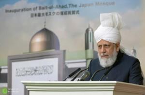 Khalifa of Islam Hadhrat Mirza Masroor Ahmad