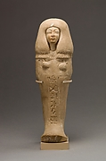Religious art. Shabti of Isis, Singer of the Aten Date:ca. 1353–1336 B.C. Medium: Limestone Accession Number: 66.99.38 Location: The Met Fifth Avenue in Gallery 122