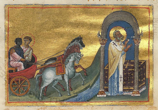 Philip and the Ethiopian eunuch, from the Menologian of Basil II, via Wikimedia.