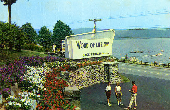 An undated, yet also very dated, photo from Word of Life Island in Schroon Lake, New York.