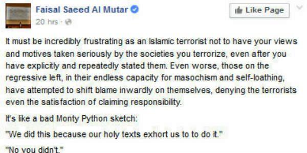 Islamic-facebook-crop