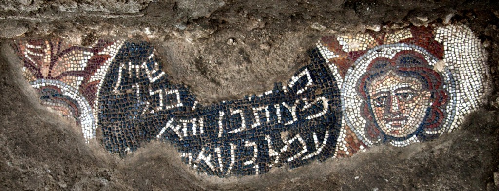 Photo of a mosaic inscription from the synagogue at Huqoq, probably similar to the one described in Luke 4. Image by Jim Haberman and Jodi Magness, and taken from Wikipedia. Used in accordance with the license listed there.
