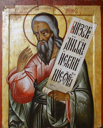 Icon of Amos the prophet, Kizhi monastery, Russia, 18th century. Image in the public domain, taken from Wikipedia.
