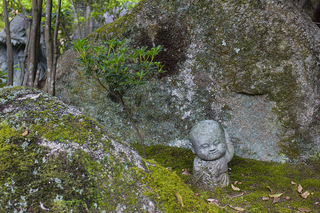Ears to hear. (Credit: Joe Le Merou, CC license.) Stone statue in Daisho-in , Miyajima, Japan.
