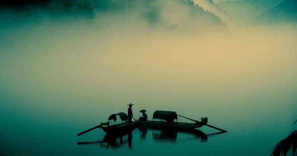 a misty early morning fishing trip