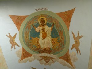 Orthodox Holy Trinity