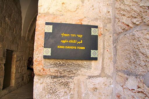 King_David's_Tomb,_Jerusalem_(6241562122)