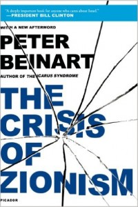 In 2012, Peter Beinart wrote about the crisis of Zionism in his fine book [(purchase here)]. Mine is just now blossoming.