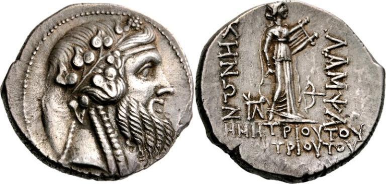 Priapos_&_Apollo_coin