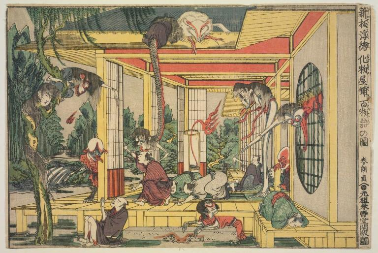 One Hundred Ghost Stories in a Haunted House, Katsushika Hokusai