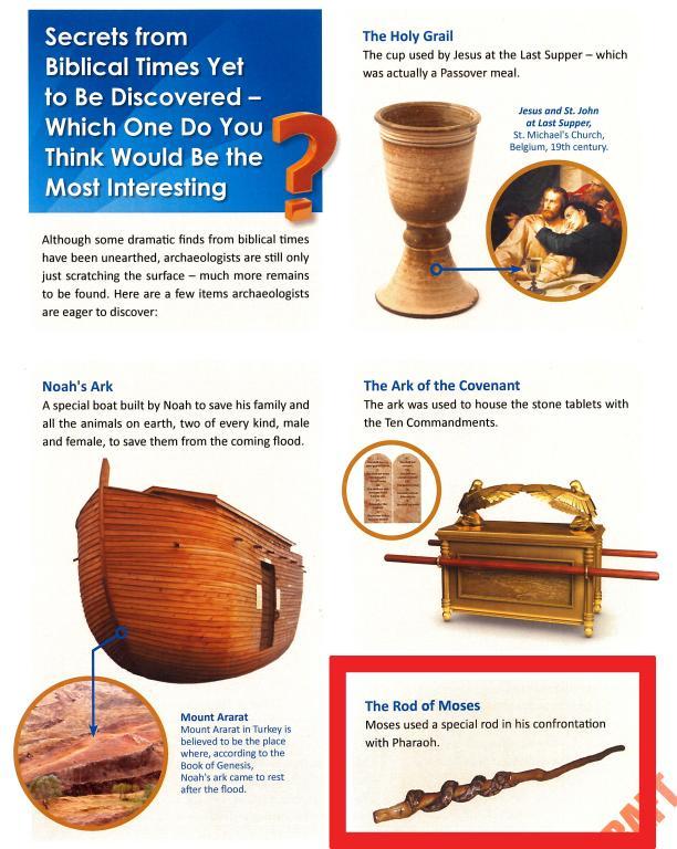 Hobby Lobby biblical 'artifacts' - 1