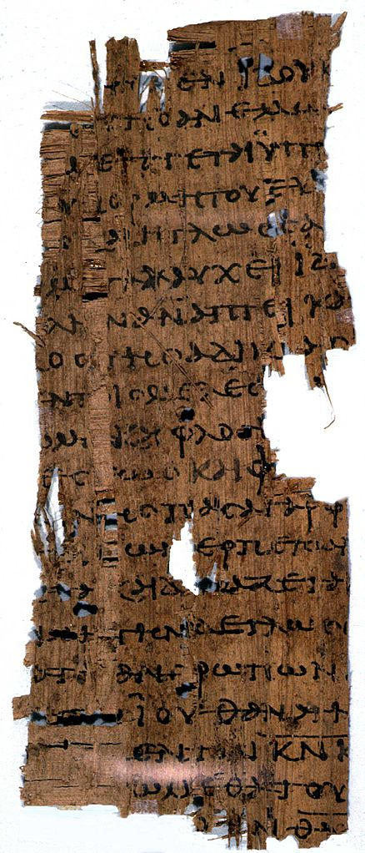 JamesPapyrus