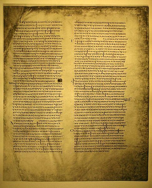 CodexAlexandrinusRomans