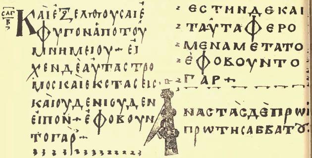 Manuscript8