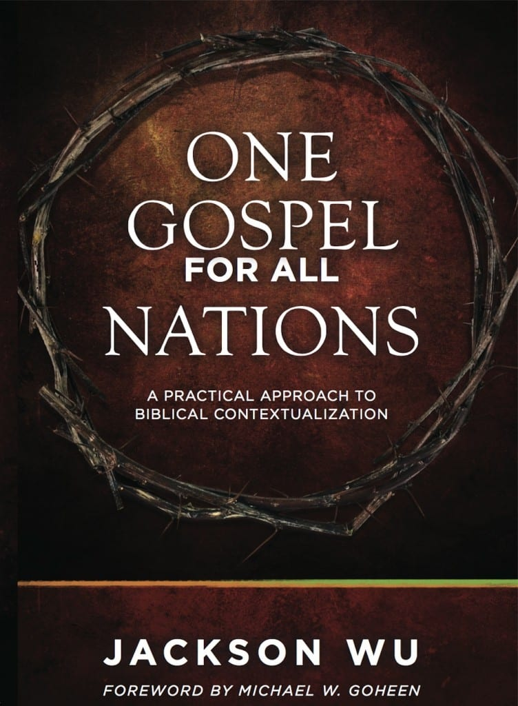 One Gospel for All Nations (FRONT COVER) reduced