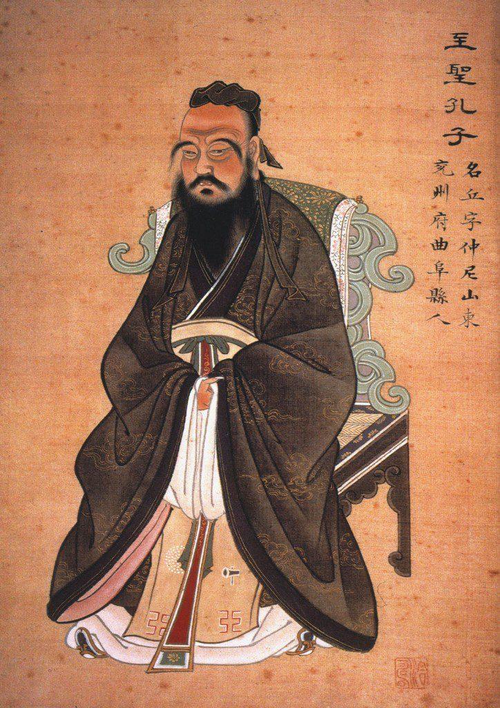 Konfuzius-1770 (CC wikimedia)