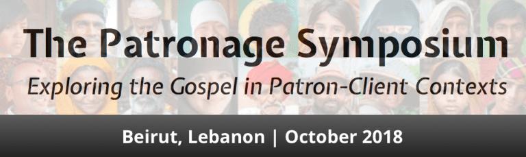 PatronageSyn-Banner