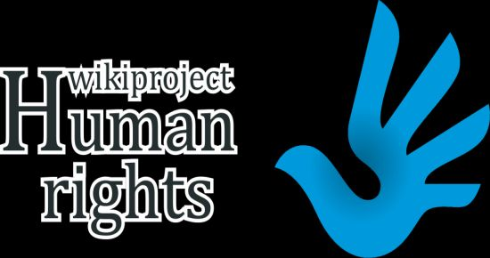 Source: https://commons.wikimedia.org/wiki/File:Project_Human_Rights_Logo_EN.svg