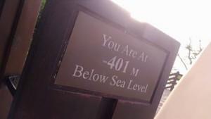 Dead Sea Elevation