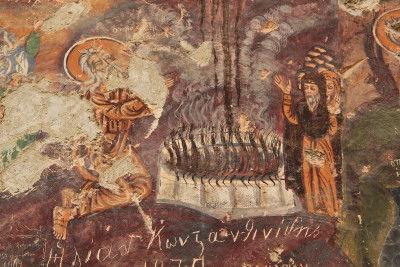 Pentecost 16  Elijah and theFalse Prophets, Outside the Cave Church at the Sumela Monastery near Trabzon, Turkey.