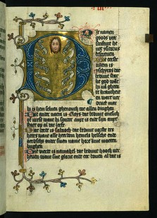 Replace 10 delft-holy-face and ten names of God -Delf, Dirc van, 1404, Walters Art Museum Baltimore