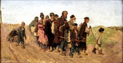 Pentecost 16, Ivanov, Sergey, 1883, Yekaterinburg Museum of Fine Arts, Russia