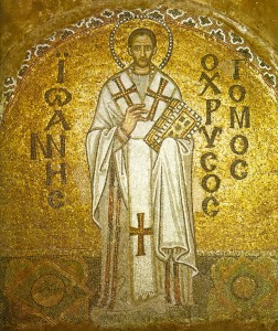 A Byzantine mosaic of John Chrysostom from the Hagia Sophia. / Public Domain