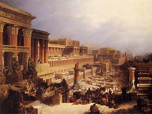 https://en.wikipedia.org/wiki/Book_of_Exodus