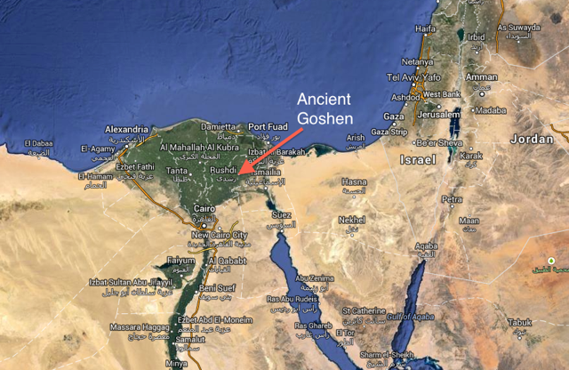 The Exodus Debunked: the Hyksos and the Land of Goshen | Jonathan MS Pearce