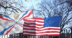 Assyrian and American flags at White House Rally (Photo credit: Faith McDonnell)