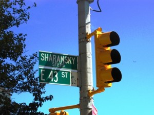 Street sign for the Sharansky Steps across from the UN (Photo by Faith McDonnell)