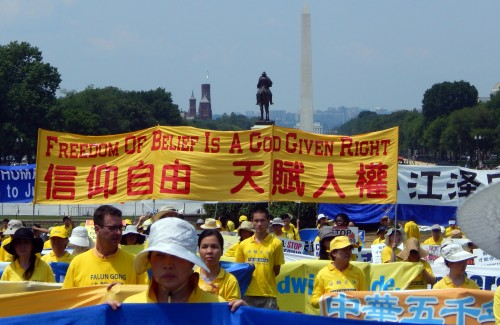 Falun Gong practitioners rally for freedom in China at the U.S. Capitol. (Photo credit: Daniella Royer)