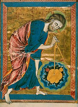 God creating the cosmos (Bible Moralisee, French, 13th century; Wikimedia Commons image)