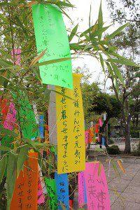 tanabata-tanzaku
