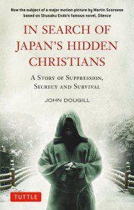 JapansHiddenChristians