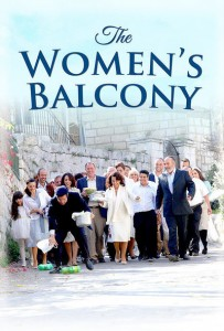 large_womens-balcony-2